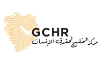 Gulf Centre for Human Rights (GCHR)