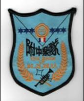 HSNU Alumni Windband (Taiwan)