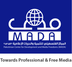 Palestinian Center for Development and Media Freedoms (MADA)
