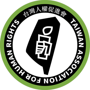 Taiwan Association for Human Rights